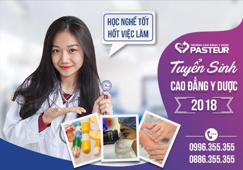 Xét tuyển Cao đẳng Y Dược TPHCM năm 2018