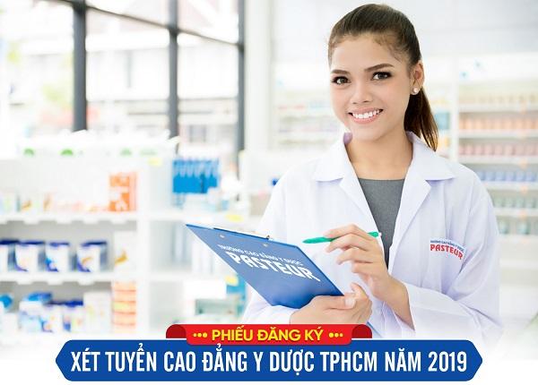 Phieu-dang-ky-xet-tuyen-cao-dang-y-duoc-tphcm-nam-2019