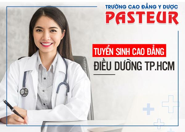 Học lực trung bình có được xét tuyển Cao đẳng Điều dưỡng TPHCM?