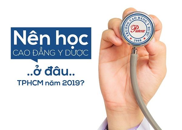 Học Cao đẳng Dược Sài Gòn ở đâu tốt nhất tại TPHCM ?